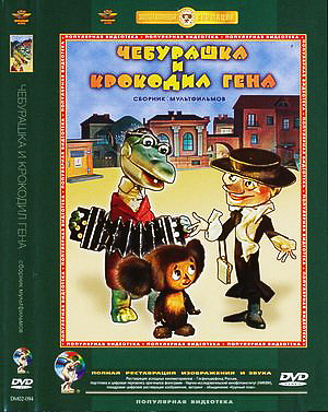 download Семиотика и